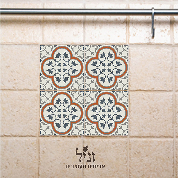 Tile Wall Decals Stickers 179